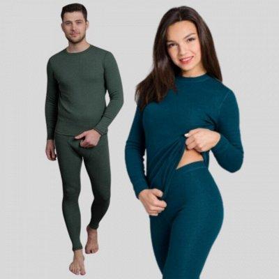 Шикарная домашняя одежда от Шарлиз. 100% гарантия цвета — Термобелье