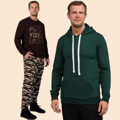 Шикарная домашняя одежда от Шарлиз. 100% гарантия цвета — Мужской трикотаж