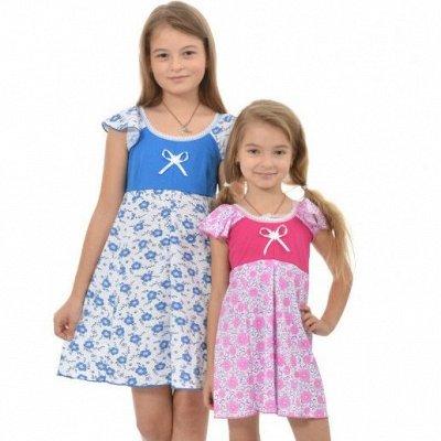 Елена37. Одежда для дома. До 72 размера — Детская одежда