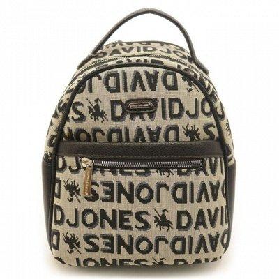 D JONS — самые трендовые сумки. Новинки осени Акция-20%