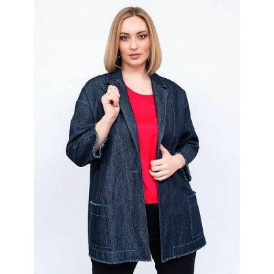 BALSAKO — модно и шикарно для Дам. Много новинок — Новинки 2021 - 2