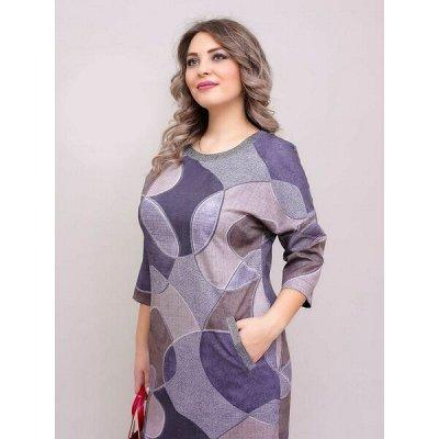BALSAKO — модно и шикарно для Дам. Много новинок — Новинки 2021 - 3