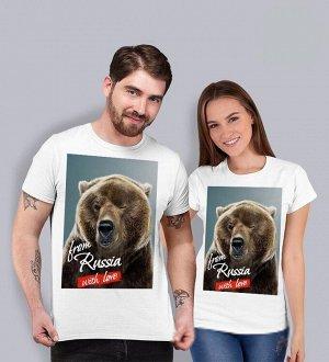 Парные футболки для двоих с медведем - from russia with love (комплект 2 шт.)