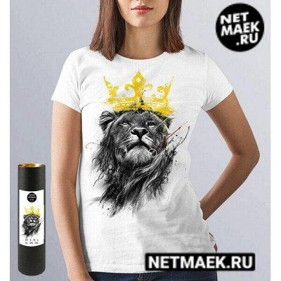 Мегамаркет футболок — женские, детские, для пар! и сумки — Sale / распродажа 80% - 2