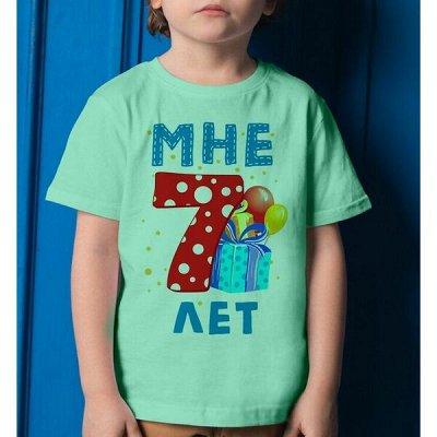 Мегамаркет футболок — женские, детские, для пар! и сумки — Футболки для девочек - 3