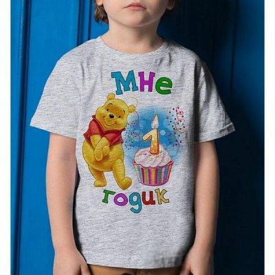 Мегамаркет футболок — женские, детские, для пар! и сумки — Футболки для девочек - 5