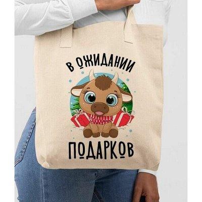 Мегамаркет футболок — женские, детские, для пар! и сумки — Сумки - 3