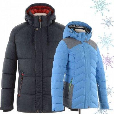 Стильно, модно, современно- куртки для всей семьи