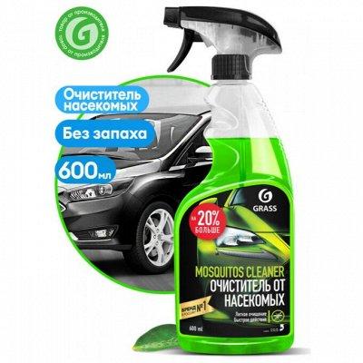 Бытовая и автохимия GRASS — лучшее и любимое — Для авто-Очистители следов насекомых GraSS®