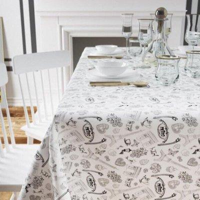 Сирень. Фотошторы и текстиль для дома! Шторы от 900 руб — Скатерти Водоотталкивающие 140*120
