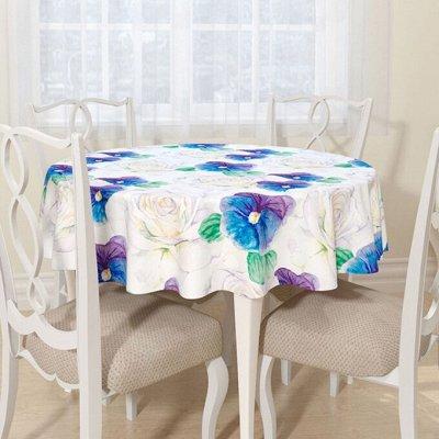 Сирень. Фотошторы и текстиль для дома! Шторы от 900 руб — Скатерть 3D. Габардин. Круглая. Акция