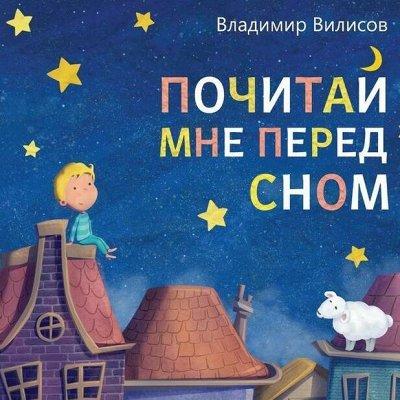 Очень большая праздничная! Все для детского творчества — Книги в мягком переплете