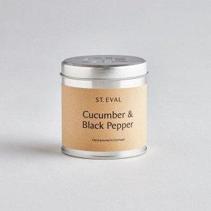 Свеча ароматическая в алюминиевой банке Огурец и черный перец