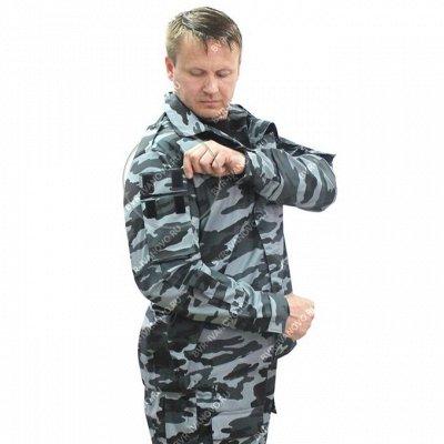 Б. В. Р-спец. одежда. Для охоты, рыбалки, туризма — Одежда для охраны