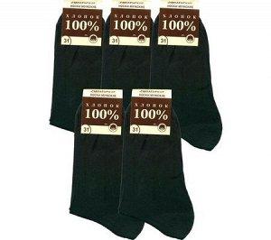Мужские носки Смоленские Д-03 чёрные хлопок
