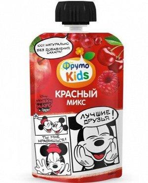 ФРУТОНЯНЯ Пюре 90г ФKids Красный микс яблоко-черешня-малина-красная смородина
