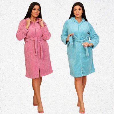 Классная домашняя одежда. Теплые халаты — Халаты