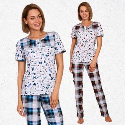 Классная домашняя одежда. Теплые халаты — Пижамы