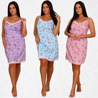 Классная домашняя одежда. Теплые халаты — Сорочки