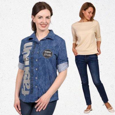 Классная домашняя одежда. Теплые халаты — Кофты, рубашки, туники