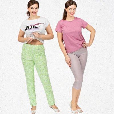 Классная домашняя одежда. Теплые халаты — Брюки, бриджи, шорты