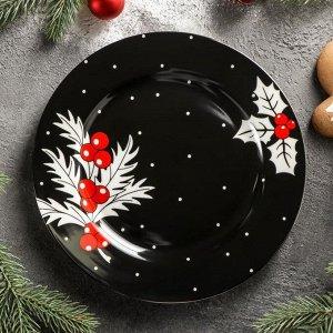 Тарелка десертная Magistro «Новый Год. Зимняя сказка», d=20,5 см