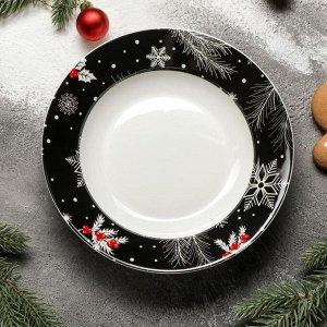 Тарелка суповая Magistro «Новый Год. Зимняя сказка», d=20,2 см