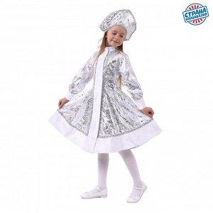 """Карнавальный костюм""""Снегурочка с узором""""атлас,шуба,кокошник,р110-116"""