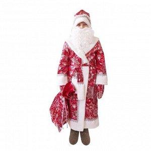 """Костюм """"Дед Мороз Морозко"""", шуба, шапка,борода, варежки, мешок, пояс, размер 134-68"""