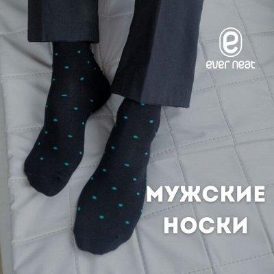 Владивосток — в сердце и на ногах ❤ — Носки мужские Эвернит