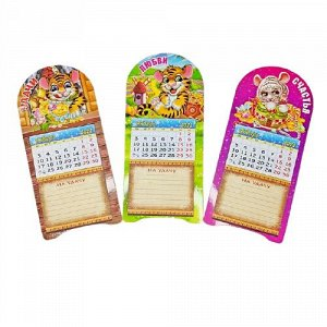 Календарь со стикерами для заметок на магните