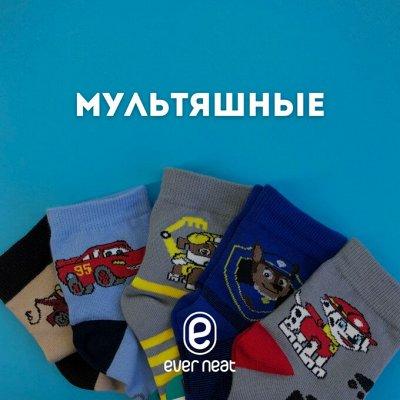 Владивосток — в сердце и на ногах ❤ — Мультяшные носочки Эвернит