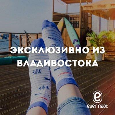Владивосток — в сердце и на ногах ❤ — Из Владивостока с любовью Эксклюзивные носки Эвернит