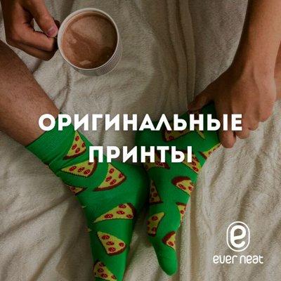 Владивосток — в сердце и на ногах ❤ — Носки с оригинальными принтами Эвернит