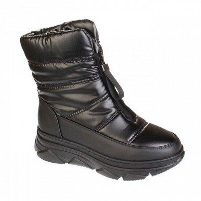 Madella и др. бренды💕 обувь, акксы для всей семьи без рядов — Женская обувь ЗИМА-сапоги, ботиночки, дутики