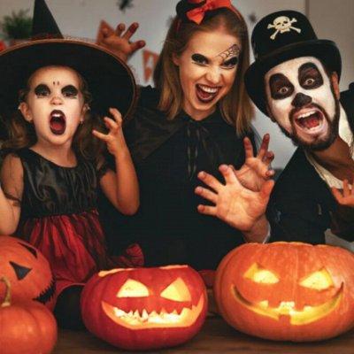 Успей подготовиться к Хэллоуину 2021 — Костюмы и карнавальные аксессуары