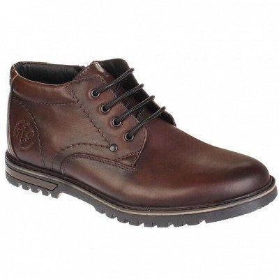 Madella и др. бренды💕 обувь, акксы для всей семьи без рядов — Мужская обувь ДЕМИ