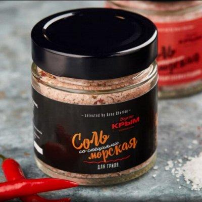 Крымская соль и вкуснейшее запечённое варенье! Без химии