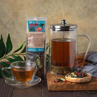 Пришел очень вкусный чай! Завари и наслаждайся — Это не чай, а космос! Завари и насладись