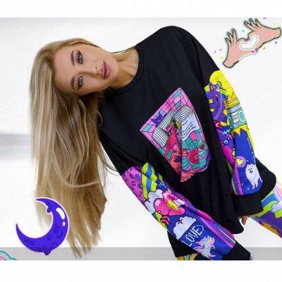 Bonafide — спортивная одежда. Новые модели