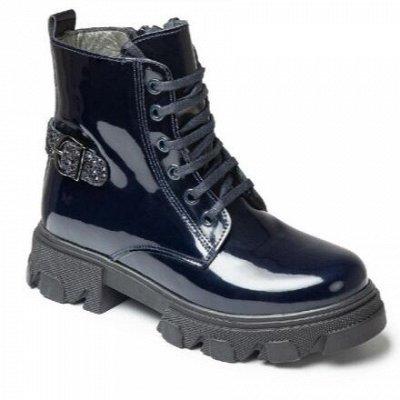 Новая зима Woopy. Первая поставка. Детская обувь до 40размер — Новинки осени для девочек