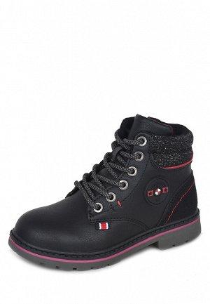 Ботинки детские демисезонные для мальчиков LT21AW-K140