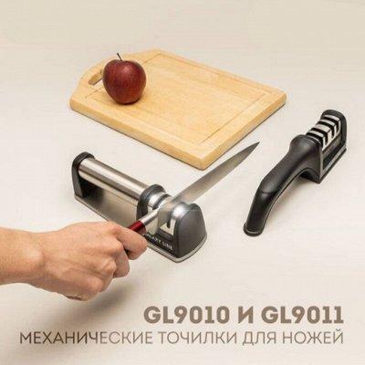 ТМ GALAXY — бытовая техника и посуда! Новинки под заказ — Точилки для ножей