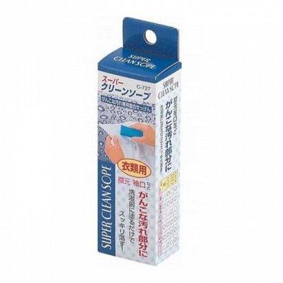 Витамины, капли и др. Наличие! Поступление витамин — Товары для дома в наличии! НОВИНКИ из Японии