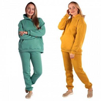 Теплые платья и костюмы из футера — Костюмы футер