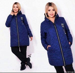 Куртка женская стеганная