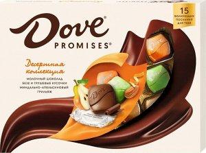 Dove Promises Десертное ассорти 118гр. Новогодний дизайн