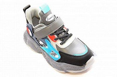 Непоседа-обувь для всех! Тотальная распродажа от 200р — Подростковая обувь для мальчиков (31р-41р)