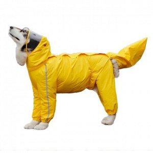 Дождевик для собак