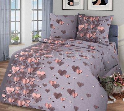 ❤ Домашний текстиль Milanika— Новинки от полотенца до одеяла — Бязь шириной 150 и 220 см